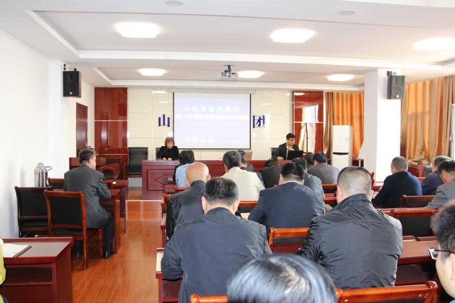 集团公司举办消防安全知识讲座及演练活动